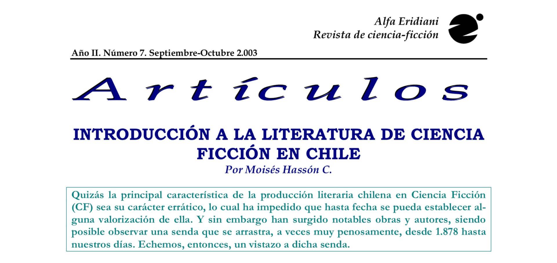 Introducción a la literatura de ciencia ficción en Chile